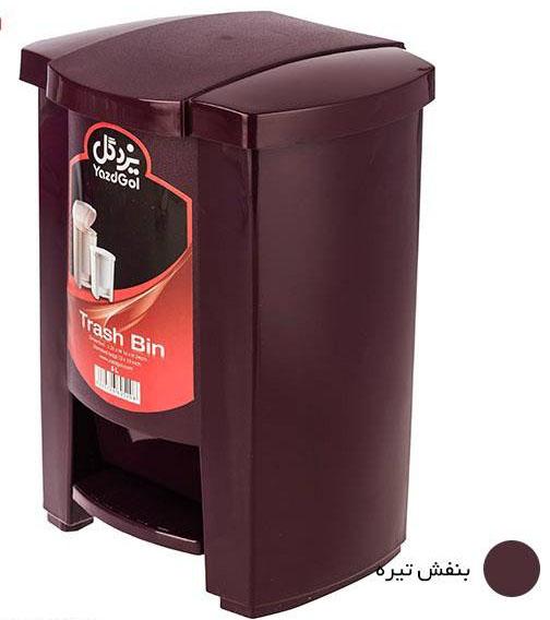 سطل زباله پدالی کوچک یزدگل ۵۱۱