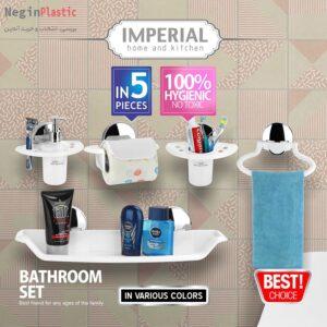 سرویس دستشویی پدیده ارزان